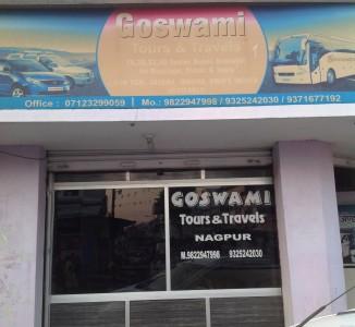 Goswami Tours & Travels