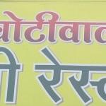 Dadabhai Chotiwala  Restaurant