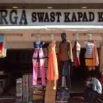 Durga Swast Kapad Kendra
