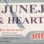 Juneja Eye & Heart Clinic
