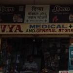 Divya Medical Store