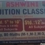 Ashwini Tuition Classes