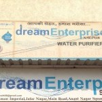 Dream Enterprises