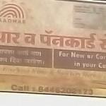 Gurukrupa Online Care