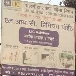 Ashok Yadavrav Gabhne Lic Advisor