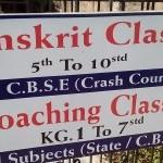 Bhambre Sanskrit Classes