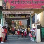 Maa Saree Centre and Kids Wear Mens Wear