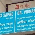 Parijat Clinic