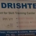 Drishtee Skill Training Centre