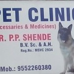 Dr.Shende Pet Clinic