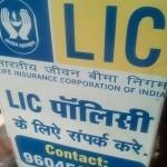 Sharma LIC Point