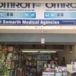 Shree Samarth Medical Agencies