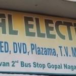 Kamal Electronics