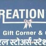 Creation General Store