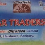 Atkar Traders