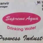 Supreme Aqua