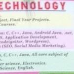 INI Technology