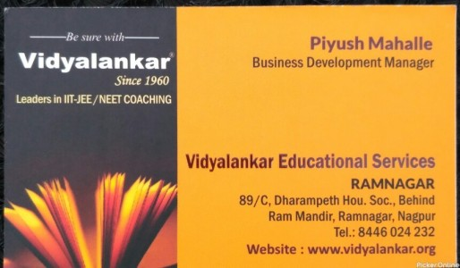 Vidyalankar Educational Services