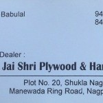 Jai Shree Plywood and Hardware