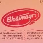 Bhavnagri