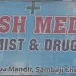 Satish Medical Chemist & Drugist