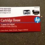 Cartridge House