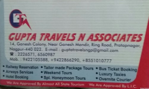 Gupta Travels N Associates
