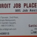 Android Job Placement