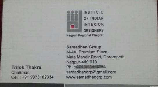 Institute Of Indian Interior
