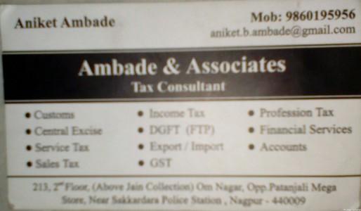 Ambade And Associate