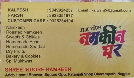 Ram Yog Namkin Ghar