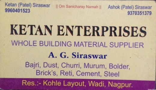 Ketan Enterprises