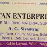 Ketan Enterprises
