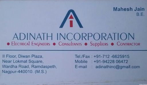 Adinath Incorporation