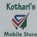 Kothari's Mobile Store