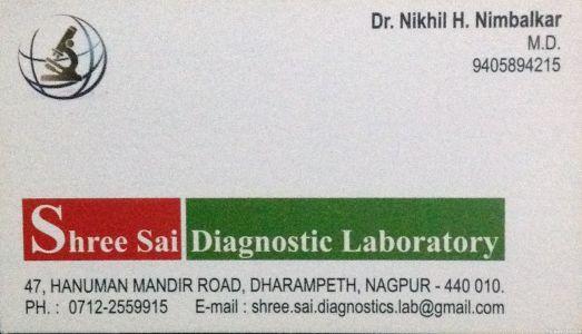 Shree Sai Diagnostic Laboratory