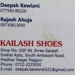 Kailash Shoes