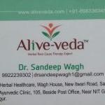 Alive Veda