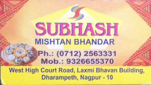 Shubhash Mishtan Bhandar