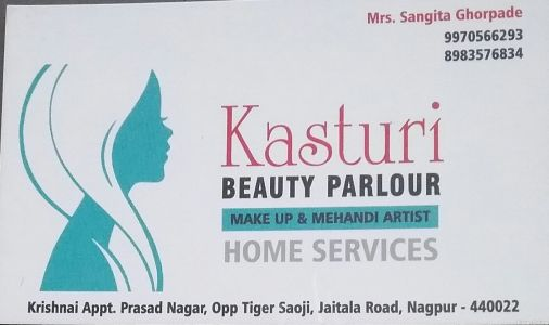 Kasturi Beauty Parlour