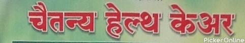 Chaitanya Health Care