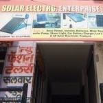Solar Electronic Enterprises