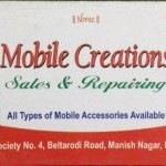 Mobile Creation Sales And Repairing