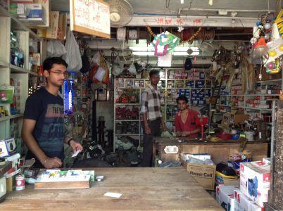 Ankita Electricals