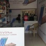 Akash Mobile Shops