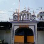 Gurudwara Guru Amardas Ji