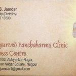 Shree ayurveda Panchakarma Clinic & Wellness Center