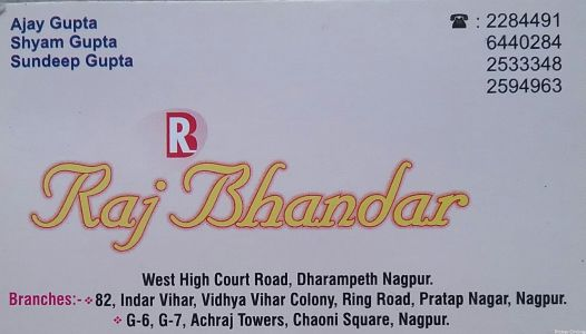 Raj Bhandar