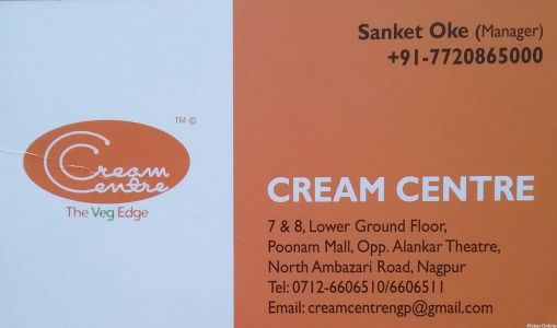 Cream Centre The Veg Edge
