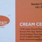 Cream Centre The Veg Edge